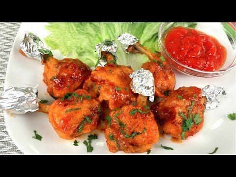 মজাদার চিকেন ললিপপ || Bangladeshi Chicken Lollipop || How To Make Chicken Lollipop || Chicken Lolli