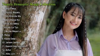 New Nepali Romantic Songs 2021 | Best Nepali Songs Collection 2021 | New Nepali Songs Jukebox |