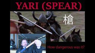 Yari - Spears of the Samurai