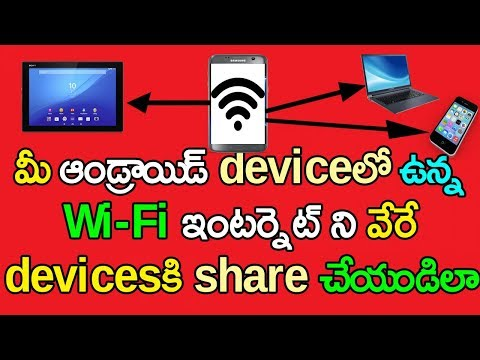 How To Convert Your Android Device As Wi-Fi Repeater To Share WiFi Internet | Telugu Tech Trends