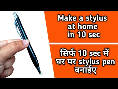 DIY STYLUS | HOW TO MAKE A STYLUS PEN | MAKE A STYLUS WITHIN 10 SECONDS