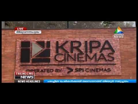 Kripa Theatre Inauguration