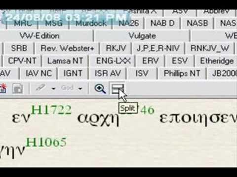 E-Sword Bible Program- Learning Greek