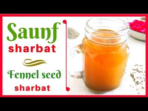Saunf Sharbat | Variyali Sharbat Recipe | Fennel seed drink I Varyali nu sharbat