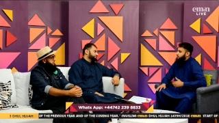 Eman Channel Live Stream