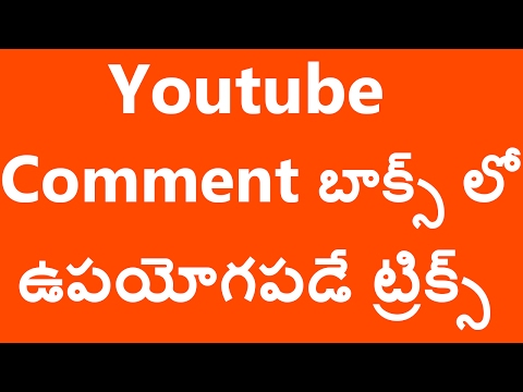 How To Use Bold,Itallic Font Styles And Emojies In Youtube Comment telugu | Youtube comment tricks