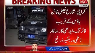 Karachi: Edhi