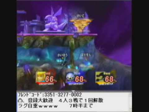 SSBB - Spear Pillar ZAMUS vs META KNIGHT vs G&W