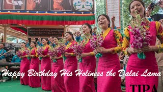 Birthday Song - His Holiness the Dalai Lama