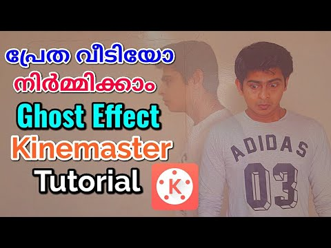 Make Ghost Effect Video Editing On Android | Kinemaster Tutorial in malayalam