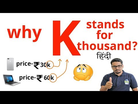 Hindi || why K stands for thousand.