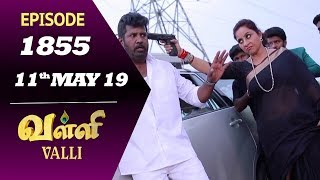 VALLI Serial | Episode 1855 | 11th May 2019 | Vidhya | RajKumar | Ajai Kapoor | Saregama TVShows