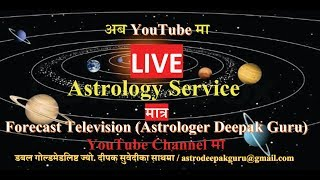 Astrology live HD Mp4 Download Videos - MobVidz