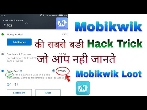 Mobikwik Unlimited Loot Trick | Use Mobikwik SuperCash 100% In Single Transection (Trick Expired)