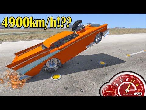 O Carro de arrancada mais rápido do Planeta!! 4900Km/h - gta 5