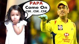 IPL 2018: MS Dhoni