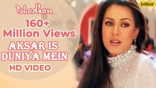 Download Aksar Is Duniya Mein -HD VIDEO SONG | Suniel Shetty & Mahima Choudhary | Dhadkan | Bollywood Song