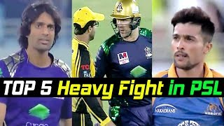 Top 5 Heavy Fight In PSL | PSL | Sports Central