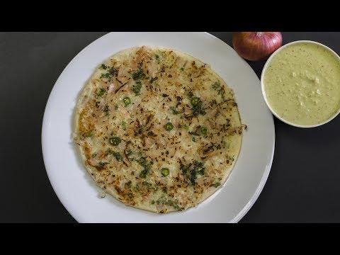 Onion Dosa / Onion Uttapam