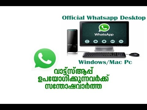 WhatsApp App For PC - Use WhatsApp On PC Without Emulator - Windows 8 And Higher (malayalam)