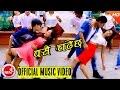 Download Video Download New Nepali Lok Dohori 2073/2016 | Baisa Chadechha - Saugat Ojha & Birtra Pun | B Star Films 3GP MP4 FLV