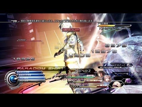Final Fantasy XIII-2 - Mana & Vitality Crystal Farming (Lightning & Amodar)