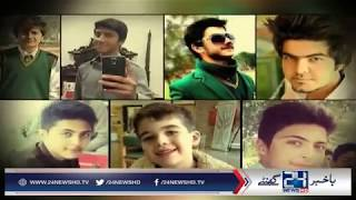 3rd Anniversary of APS today observed in countrywide