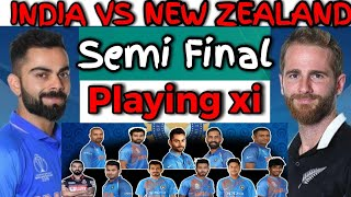 ICC World Cup 2019 : 1st Semi-final India Vs New Zealand Probable Playing Xi | India Playing Xi