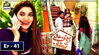 Babban Khala Ki Betiyan Episode 41 - 18th April 2019 - ARY Digital Drama