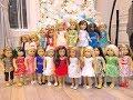 Dressing My American Girl Dolls for Christmas ~ 2017
