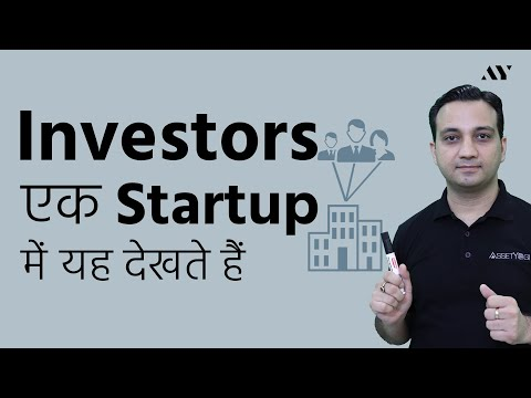 Why Investors Fund Startup Businesses?