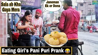 Eating Girl's Pani Puri Prank 😂 - Epic Reactions   Kolkata Editions  Pranks In India 2020  By TCI