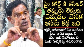 Sr.Journalist Tipparaju Ramesh Babu Reveals UnKnown Facts About TSRTC | CM KCR | Political Qube