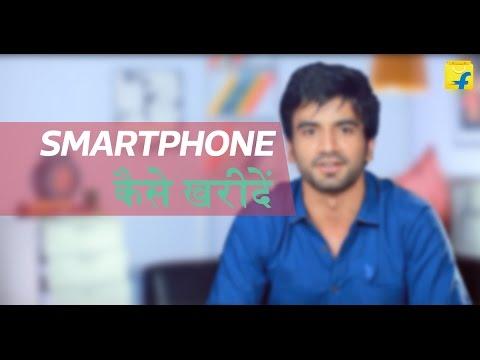 Flipkart How to buy Smartphones [Hindi]