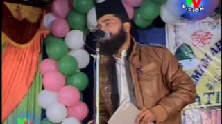 HABIBULLAH FAIZI NEW NAAT - PARCHAME ISLAM LEHRANE - VERY EMOTIONAL AND HEART TOUCHING NAAT