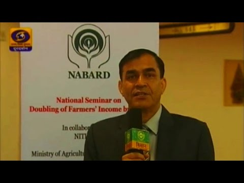Seminar on Doubling Farmers Income by 2022 – Coverage in DD Kisan