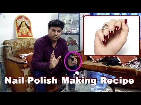 How to make Nail polish for business. Nail polish real recipe . Nail polish making tutorial.