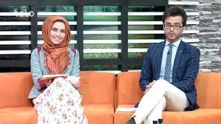 Download Bamdad Khosh - Full Episode - 31-05-2017 - TOLO TV / بامداد خوش - برنامه مکمل - ۱۰-۰۳-۱۳۹۶ - طلوع Video