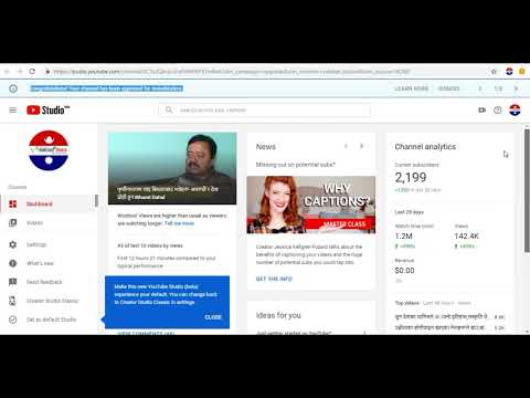 YouTube Channel Approved within Week  || Online Earning Tips & IT Solutions