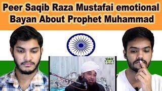 Hindu reaction on Peer Saqib Raza Mustafai Emotional Bayan About Prophet Muhammad | Swaggy d