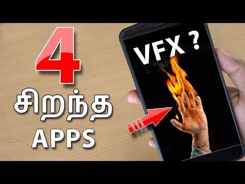4 சிறந்த Apps in DECEMBER 2017 | 4 Best Apps for Android in DECEMBER 2017(Tamil)