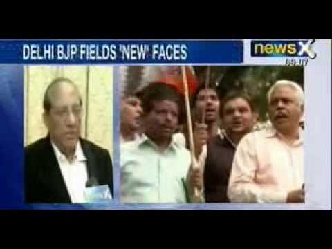 BJP to field young gun in Delhi Assembly tickets - NewsX