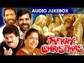 New Malayalam Carol Songs Merry Christmas 2015 Superhit Song