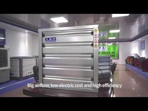 DHF exhaust fan greenhouse fan ventilation fan vedio