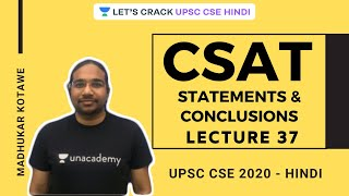 L37: Statements & Conclusions | CSAT Strategy for UPSC CSE 2020/ 2021 | Madhukar Kotawe