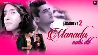 Manada Nahi Dil - Who