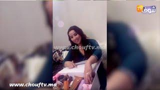 فيديو حصري من ليلة حناء الفنانة سعيدة شرف.. طقوس خاصة في قلب حمام مغربي