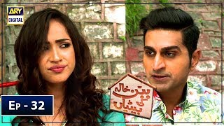 Babban Khala Ki Betiyan Episode 32 - 14th February 2019 - ARY Digital Drama