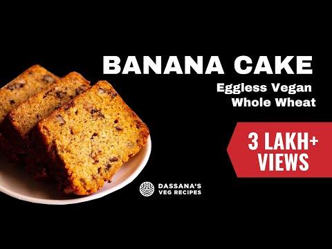 banana cake recipe - eggless banana cake recipe   best banana cake