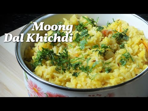 Moong Dal Khichdi | Moong Dal Khichdi recipe | How to make Kichidi recipe of Moong Dal